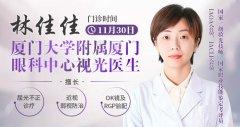 赣州华厦眼科医院:孩子打乒乓球能治近视吗?